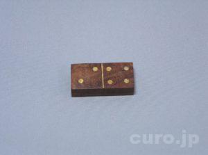 classic-domino2