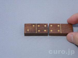 classic-domino3