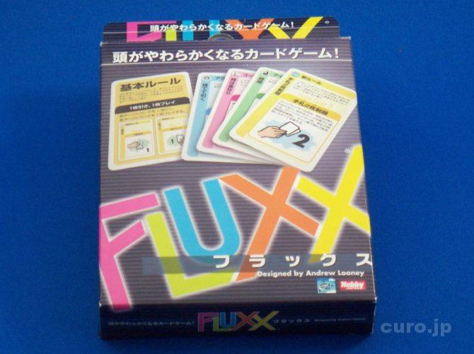 flaxx-v3-1
