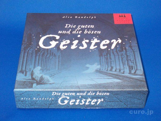 geister-package