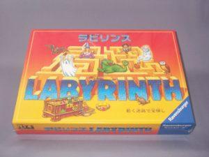 「ラビリンス:LABYRINTH」子どもも大人も楽しめる簡単ボードゲーム!