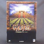 「神創記」神となれ!古代神話建国シミュレーションゲーム