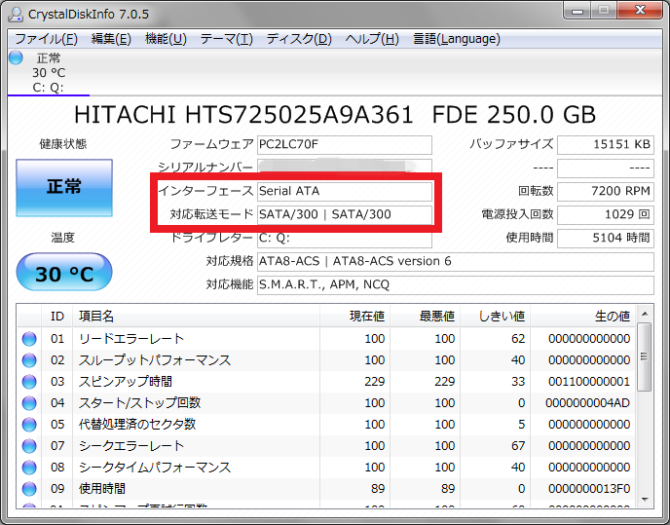 thinkpad-x201s-hdd-info