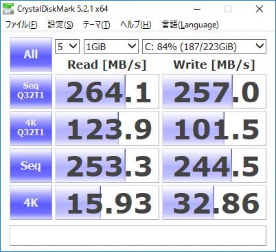 thinkpad-x201s-ssd-mark