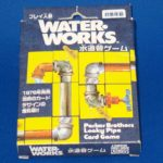 「WaterWorks:水道管ゲーム」水漏れをふさぐお手軽カードゲーム!