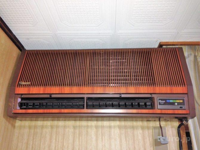 beaver-air-conditioner1