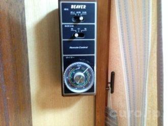 beaver-air-conditioner2