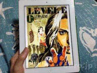 denshi-comic-levele-1