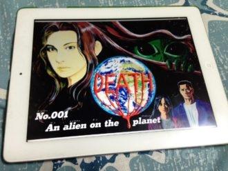 denshi-comic-levele-2