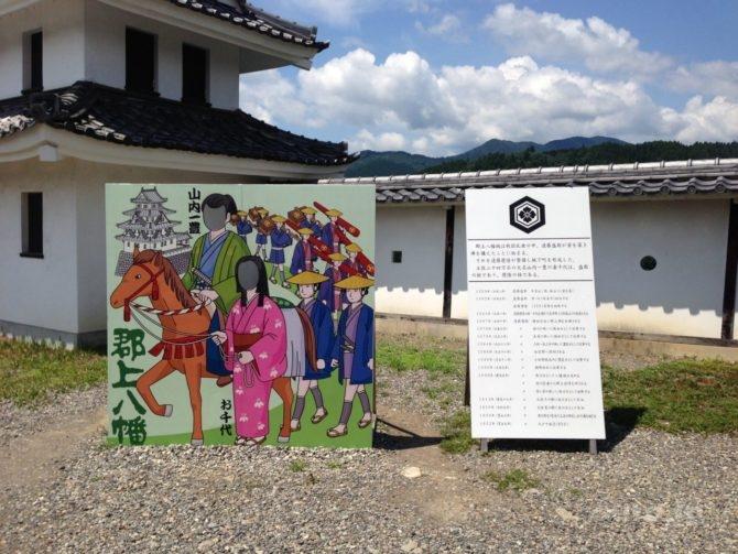 gujo-hachiman-jo-05