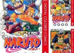 漫画コミックのカラー版「NARUTO―ナルト―」と電子書籍での読み心地について