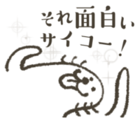 usobakka-stamp