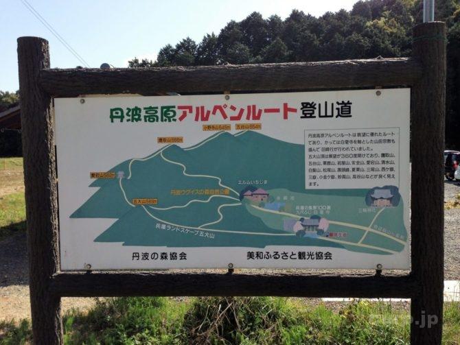 byakugouji-kyusyaku-fuji-03