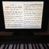 デジタルピアノ(電子ピアノ)に楽譜表示用などに液晶ディスプレイを取り付けるところ(もしくは専用デスク)を作って欲しい件