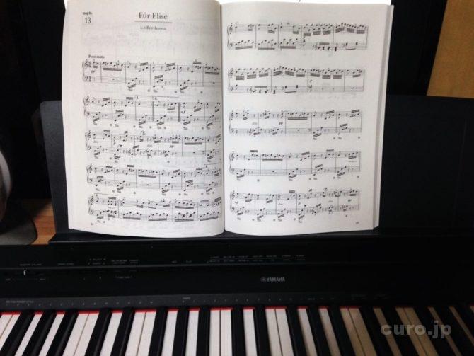 digital-piano-score2