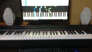 Synthesia(シンセシア)と電子ピアノでゲームのようにピアノ演奏を楽しんでみよう!