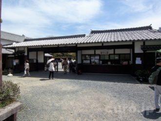 eitakuji-hanashoubuen-03