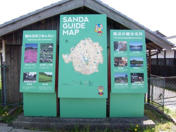 hyogo-sanda