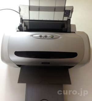 old-printer-epson-pm6700