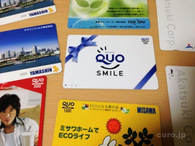quo-cards