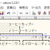 HTMLで分岐(ツリー図・チャート図)を表現する方法を考えてみる