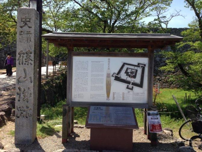 sasayama-jo-01