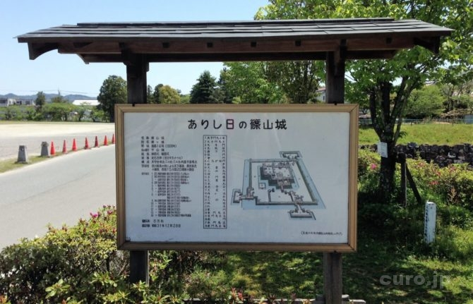 sasayama-jo-02