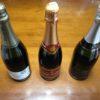 5月14日母の日にアマゾンの「スパークリング・ワイン3本セット」をギフト包装で送ってもらいました