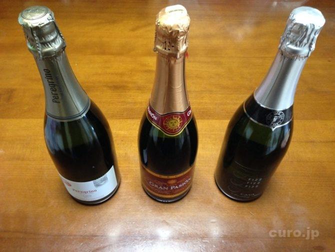 sparkling-wine-set-1