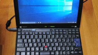 Lenovo ThinkPad X201S ノートパソコンにWindows10をクリーンインストールしてみた