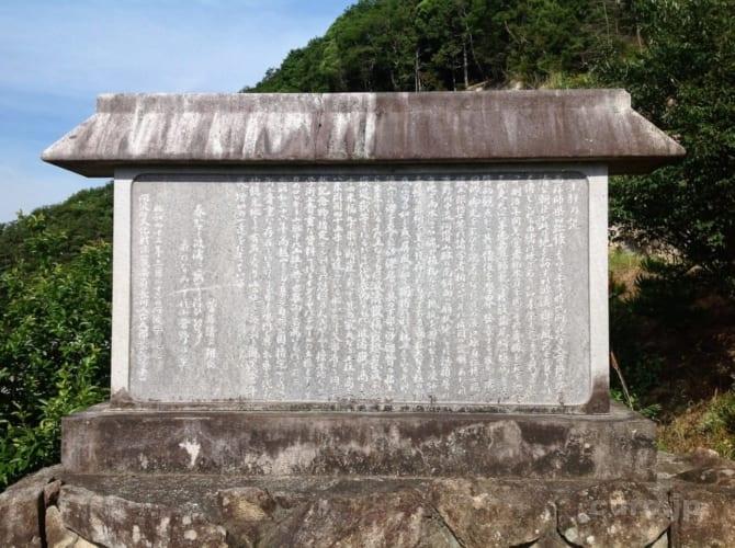 awa-dochu-1