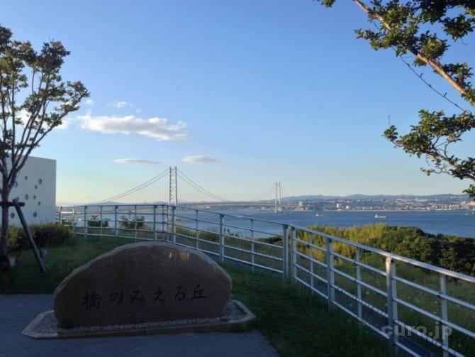 awaji-sa-akashi-kaikyo-bridge-2
