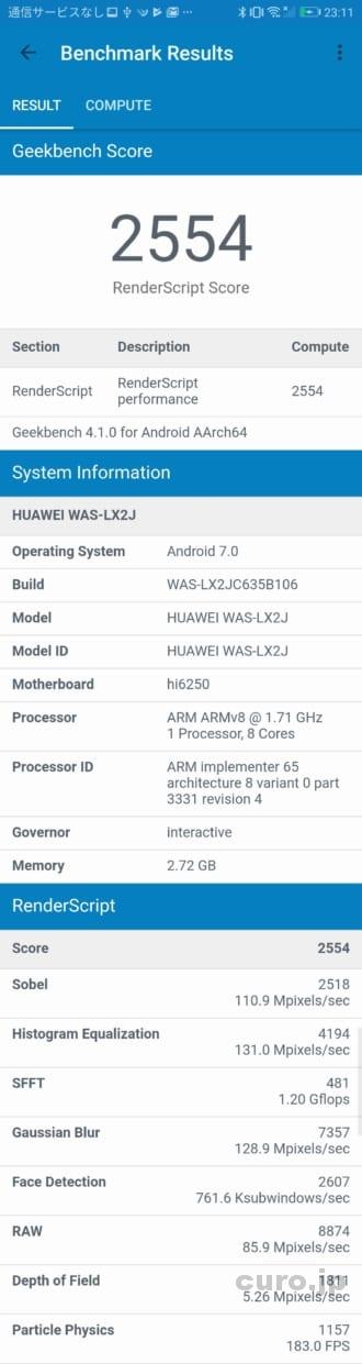 huawei-p10-lite-benchmark-3