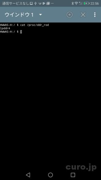 huawei-p10-lite-benchmark-6