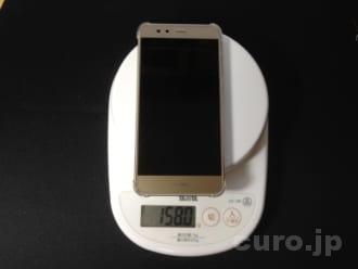 huawei-p10-lite-case-9