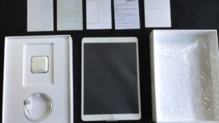 iPad Pro 10.5 [2017] が到着!早速開封して保護ガラスフィルム・TPUソフトケースを装着!メモリは何GB?