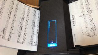 楽譜本を断裁してScanSnap iX500でスキャンしてみた~楽譜本の自炊について
