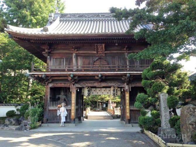 shikoku88-01