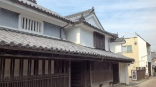 徳島県美馬市 脇町南町「うだつの町並み」でうだつを上げてきました!
