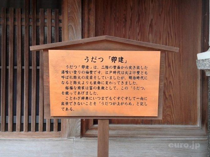 udatsu-machinami-09