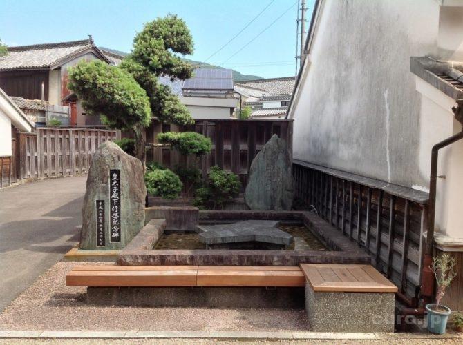 udatsu-machinami-10