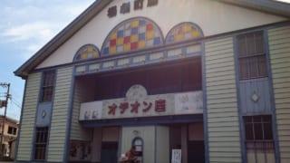 脇町劇場「オデオン座」(徳島県美馬市)で写真を撮りまくりました!