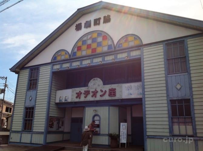 wakimachi-gekijou-odeonza-01