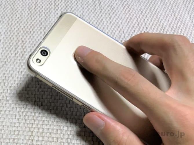 huawei-p10-lite-finger