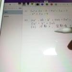 iPad ProとApple PencilでCMみたいにがっつりノートをとるのは難しい気がする