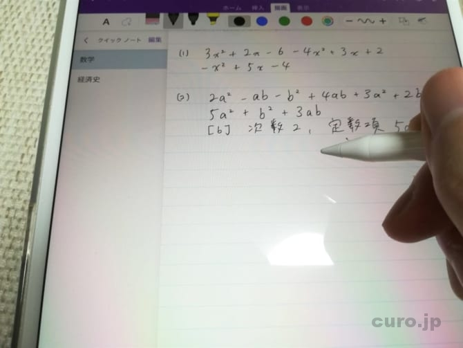ipad-pro-apple-pencil-notebook