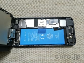 iphone5-disassembly-battery-exchange-13