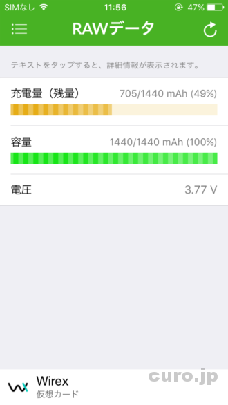 iphone5-disassembly-battery-exchange-17