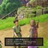 【ドラクエ11】ドラゴンクエストはひたすら簡単なゲームになっていったと思う