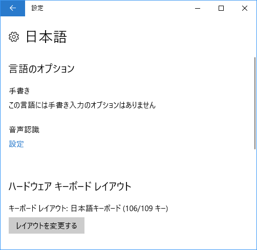 windows10-keyboard